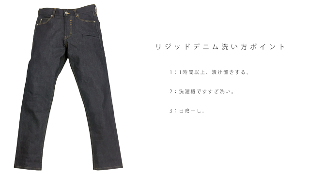 r78hv日本製児島産ジーンズ