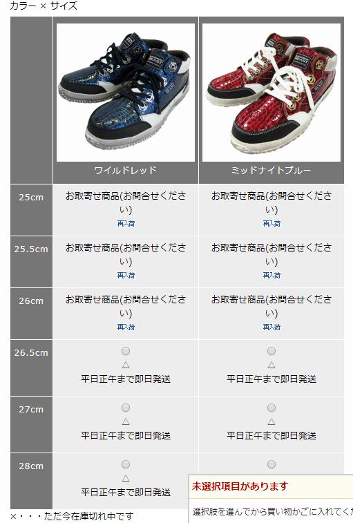 BMC安全靴