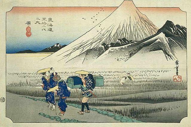 藍染め江戸旅