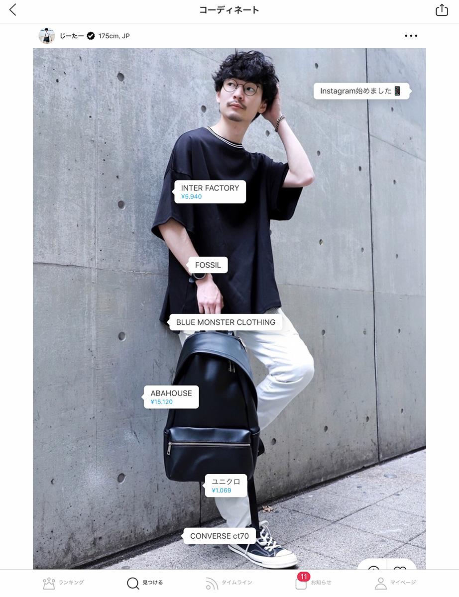 ファッション専門学生授業